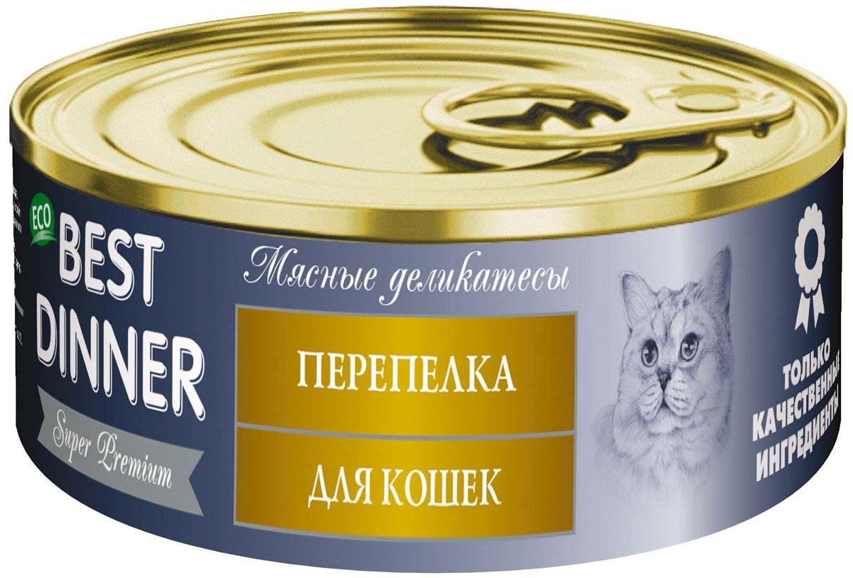 Консервы для кошек Best Dinner Мясные деликатесы, с перепелкой, 100 г74061Best Dinner для кошек Мясные деликатесы. Перепелка 100 гр. Cостав: мясо перепелиное, субпродукты мясные, желирующая добавка, растительное масло, соль, вода. В 100 г содержится: сырой протеин, не менее 8,5 г; сырой жир, не более 8,0 г; сырая зола, не более 2,0 г; поваренная соль 0,4–0,6 г; влага, не более 82 %. Витамины: А, В1, В2, В6, D3, Е, бета-каротин, инулин. Минеральные вещества в 100 г продукта: общий фосфор, не более 0,5 г; кальций, не более 0,6 г. Энергетическая ценность 100 г продукта: 106,0 ккал. Условия хранения: при температуре от 0 до 25 °C и относительной влажности воздуха не более 75 %. Рекомендуется употреблять при комнатной температуре. После вскрытия потребительской упаковки продукт хранить в холодильнике не более 2 суток. Суточная норма: 30–50 г на 1 кг веса животного.