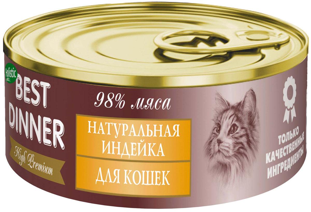 Консервы для кошек Best Dinner Премиум, с натуральной индейкой, 100 г74056_1Мясные консервы для кошек Best Dinner – это продукты наивысшего качества, обладают изысканным вкусом, сбалансированным составом для правильного питания и здоровой жизни кошки. Изготовлены только из натуральных компонентов без искусственных красителей, консервантов и ароматизаторов. Состав: мясо индейки, таурин, желирующая добавка, соль, вода питьевая. В 100 г содержится: сырой протеин, не менее 12,0 г; сырой жир, не более 8,0 г; сырая зола, не более 2,0 г; таурин 0,3 г; поваренная соль 0,4–0,6 г; влага, не более 82 %. Минеральные вещества в 100 г продукта: общий фосфор, не более 0,4 г; кальций, не более 0,3 г. Энергетическая ценность 100 г продукта: 120,0 ккал. Условия хранения: при температуре от 0 до 25 °C и относительной влажности воздуха не более 75 %. Рекомендуется употреблять при комнатной температуре. После вскрытия потребительской упаковки продукт хранить в холодильнике не более 2 суток. Суточная норма: 30–50 г на 1 кг веса животного,...