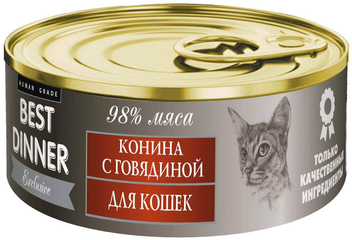 Консервы для кошек Best Dinner Эксклюзив, с кониной и говядиной, 100 г74063Мясные консервы для кошек Best Dinner – продукты наивысшего качества, обладают изысканным вкусом, сбалансированным составом для правильного питания и здоровой жизни кошки. Изготовлены только из натуральных компонентов без искусственных красителей, консервантов и ароматизаторов. Состав: конина, говядина, масло подсолнечное, желирующая добавка, таурин, соль, автолизат пивных дрожжей, вода питьевая. В 100 г содержится: сырой протеин, не менее 12,0 г; сырой жир, не более 8,5 г; сырая зола, не более 2,0 г; таурин 0,2 г; поваренная соль 0,3–0,7 г; влага, не более 85 %. Минеральные вещества в 100 г продукта: общий фосфор, не более 0,5 г; кальций, не более 0,3 г. Энергетическая ценность 100 г продукта: 124,5 ккал. Условия хранения: при температуре от 0 до 25 °C и относительной влажности воздуха не более 75 %. Рекомендуется употреблять при комнатной температуре. После вскрытия потребительской упаковки продукт хранить в холодильнике не более 2 суток. Суточная...