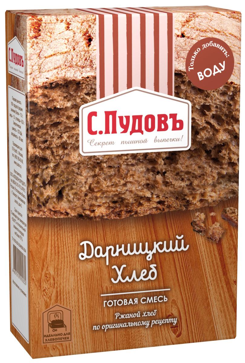 С. Пудовъ Пудовъ дарницкий хлеб, 500 г 4607012292032
