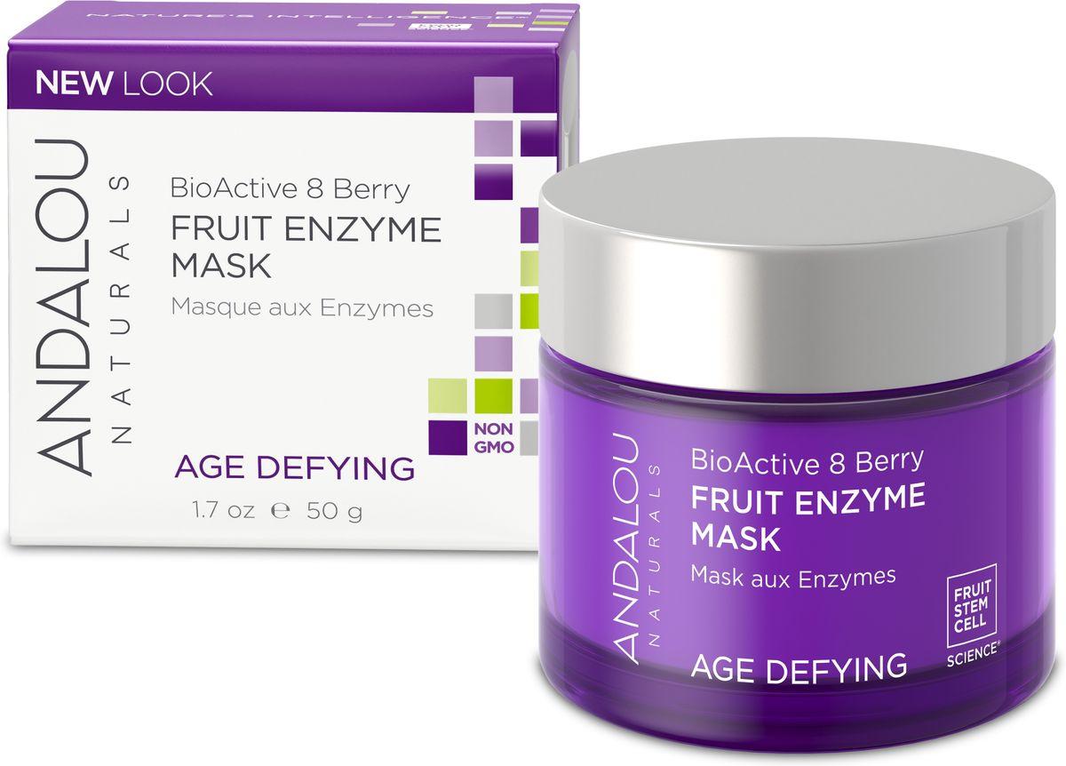 ANDALOU Отшелушивающая фруктовая маска «Биоактив 8 ягод» Антивозрастная коллекция,50 мл25140Для сухой, очень сухой и чувствительной кожи. Фруктовые стволовые клетки, Биоактивный комплекс 8 ягод, Ресвератрол и Коэнзим Q10 составляют мощный комплекс антиоксидантов, замедляющий повреждение клеток, а коллаген и эластин стимулируют упругость кожи. Фруктовые энзимы мягко растворяют поврежденные, сухие и поверхностные клетки, чтобы повысить жизнеспособность кожи. Клюквенный сок улучшает кровообращение и насыщает клетки кожи влагой. Яблочный Сок обладает антиоксидантными свойствами, восстанавливает pH баланс и помогает сохранить кожу увлажненной. Ферменты Папайи деликатно очищают кожу, отслаивая и удаляя отмершие клетки.