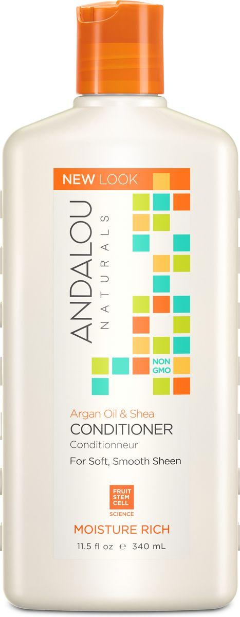 ANDALOU Кондиционер для увлажнения волос Аргани Ши, 340 мл27122Питательные вещества кондиционера проникают в приоткрытые после мытья чешуйки волос, насыщая их аминокислотами и вытяжками из фруктов. Экстракт сладкого апельсина благотворно влияет на здоровье кожи головы, усиливает кровообращение и питание луковиц. Аргановое масло известно своими увлажняющими и регенерирующими свойствами – оно обволакивает каждый волосок, питает его изнутри и придает гладкость и блеск снаружи. С нашим кондиционером вы скоро заметите, что секущихся кончиков стало значительно меньше, а волосы выглядят здоровыми и блестящими как никогда!