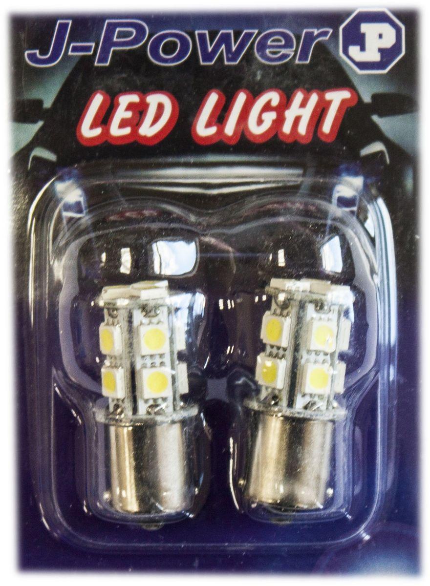 Автолампа светодиодная Jpower, 2 шт. BA9S-9SMD-5050BA9S-9SMD-5050LED-лампы T8 (BA9S) 9SMD – это выбор для тех, кто ищет экологичные источники освещения для своего автомобиля. В составе этих ламп не содержится паров ртути. Они не несут вреда для окружающей среды, а вам не придется волноваться о процедуре их утилизации после окончания рабочего ресурса.