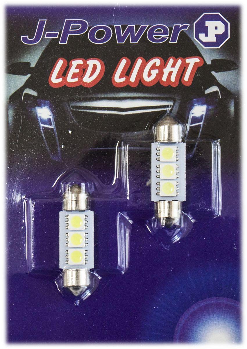 Автолампа светодиодная Jpower, 2 шт. SJ-3SMD-5050-36MM-CANBUSSJ-3SMD-5050-36MM-CANBUSАвтомобильная светодиодная лампа c цоколем C5W. Длина 36мм с обманкой CanBus.Чаще всегоиспользуется для подсветки салона автомобиля и номерного знака.