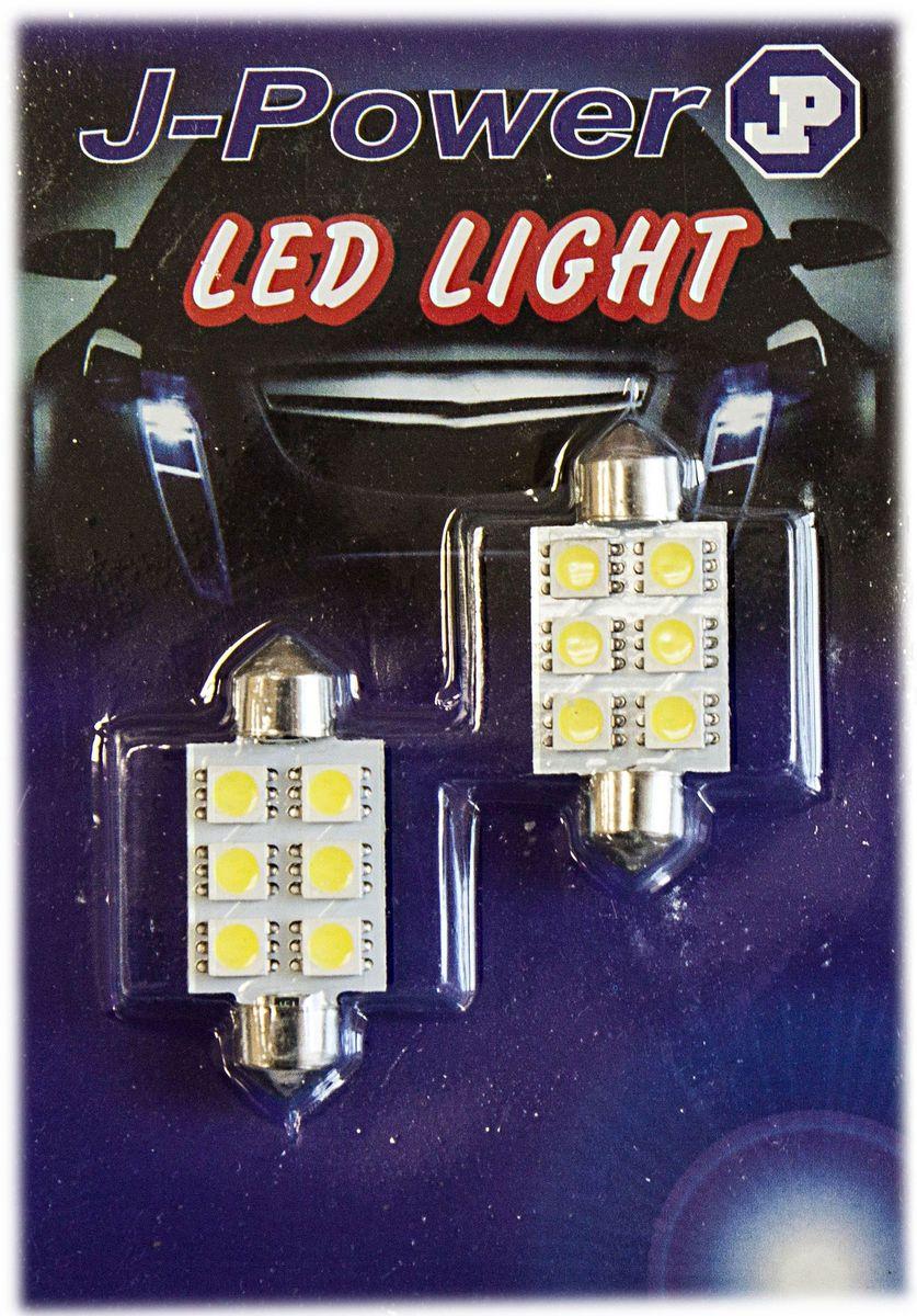 Автолампа светодиодная Jpower, 2 шт. SJ-6SMD-5050-39MMSJ-6SMD-5050-39MMАвтомобильная светодиодная лампа c цоколем C5W. Длина 39мм, 6 светодиодов.Чаще всегоиспользуется для подсветки салона автомобиля и номерного знака.