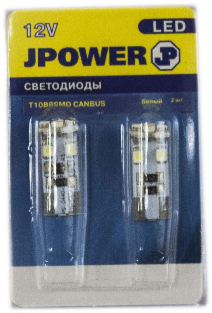Автолампа светодиодная Jpower, 2 шт. T10B-8SMD-3528-CANBUST10B-8SMD-3528-CANBUSАвтомобильная светодиодная лампа c цоколем T10 (W5W). 8 светодиодов. Применяется для установки в головной свет автомобиля в качестве габаритных огней.