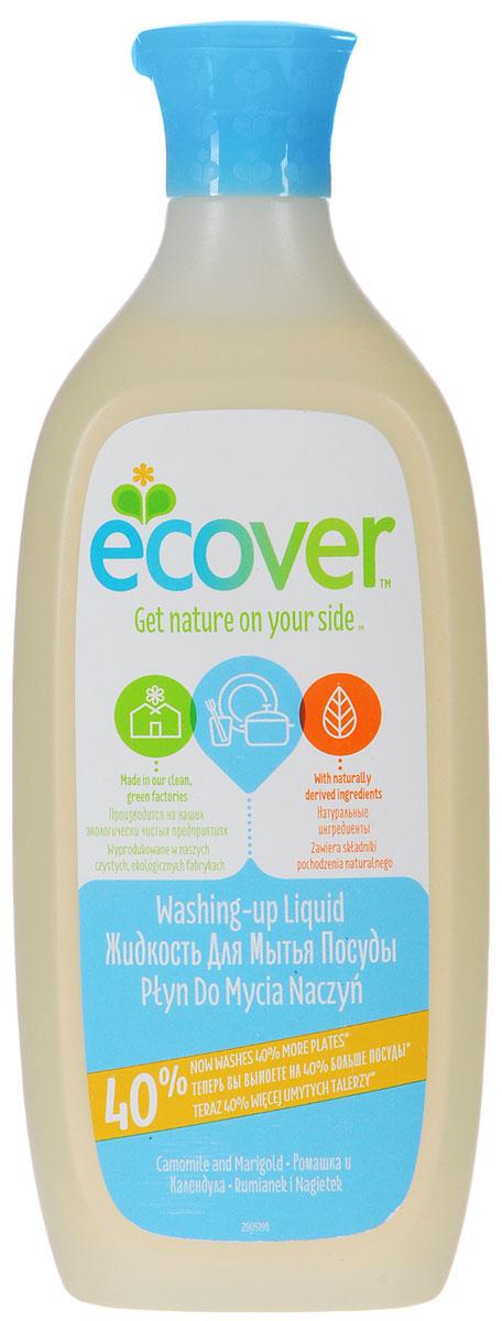 Экологическая жидкость для мытья посуды Ecover, с ромашкой и календулой, 500 мл00205Экологическая жидкость для мытья посуды Ecover эффективно очищает и обезжиривает. Не содержит ингредиентов, наносящих ущерб коже. Экологический препарат Ecover создан только на растительной и минеральной основе, не содержит нефтепродуктов. Препарат полностью биоразлагаем, не наносит ущерб окружающей среде и источникам воды. Характеристики: Объем: 500 мл. Артикул: 00205. Товар сертифицирован.
