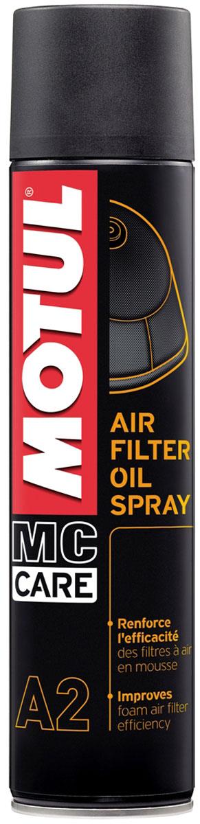 Смазка Motul A2 Air Filter Oil Spray, 400 мл. 102986102986Липкое масло для воздушного поролонового фильтра. Аэрозоль. Кросс, эндуро, триал, внедорожные мотоциклы, квадроциклы. Масло Motul Air Filter Oil Spray специально разработано для ухода за поролоновыми фильтрами внедорожных мотоциклов и мотовездеходов. Используйте Motul Air Filter Clean для тщательной чистки воздушного фильтра перед каждой смазкой.