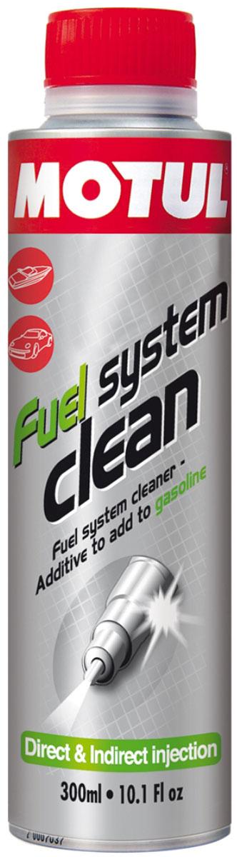 Промывка Motul Fuel Clean Auto, 300 мл. 104877104877Очиститель топливной системы, присадка в топливо для двигателей автомобилей, оборудованных системой впрыска и карбюраторных Motul Fuel System Clean разработано для использования в карбюраторных или впрысковых, двигателях, с каталитическим нейтрализатором и без, использующих любой тип бензина. Motul Fuel System Clean эффективно очищает загрязнения и отложения, образующиеся в топливной системе: - конденсат в топливной системе; - отложения в карбюраторе; - засорение форсунок; - загрязнения камеры сгорания и выпускных клапанов. Motul Fuel System Clean обеспечивает смазку поверхностей во время очистки и предотвращает повторное отложение удаленных частиц загрязнения.