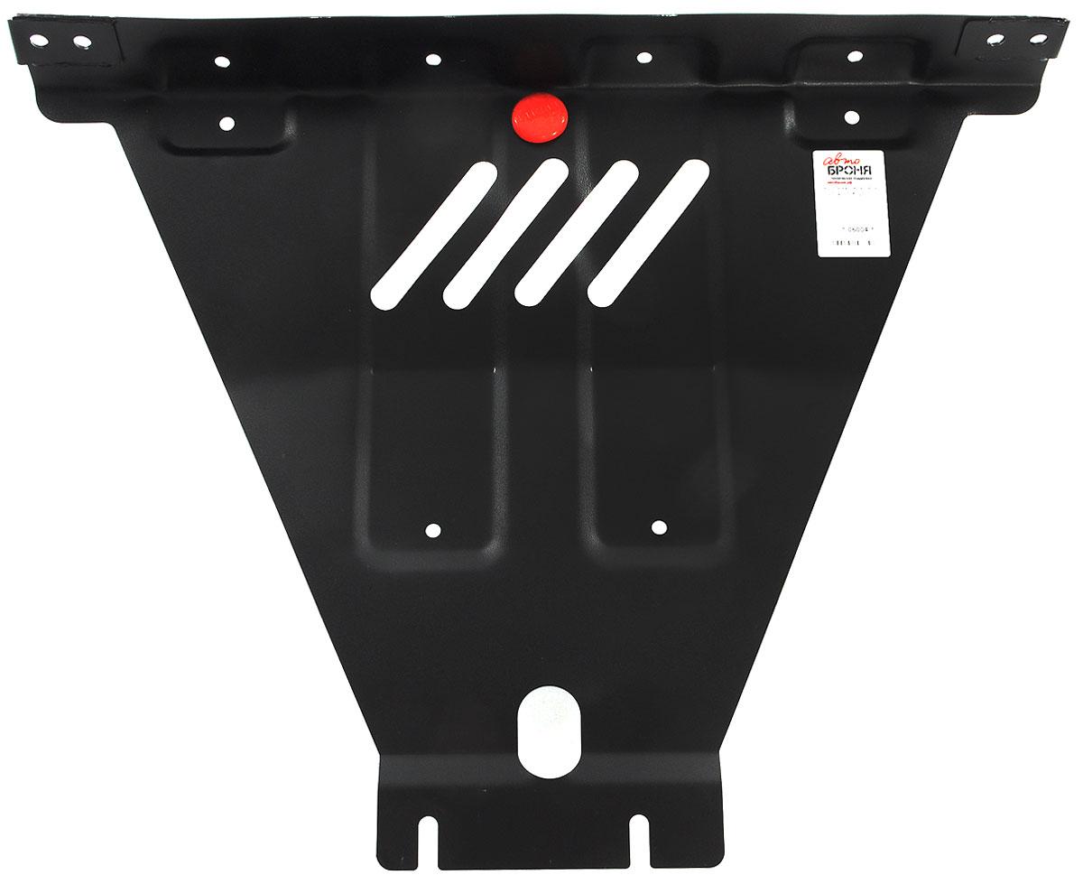 Защита картера и КПП Автоброня, для Lada 2104, 2105, 2107111.06004.1Технологически совершенный продукт за невысокую стоимость. Защита Автоброня разработана с учетом особенностей днища автомобиля, что позволяет сохранить дорожный просвет с минимальным изменением. Защита устанавливается в штатные места кузова автомобиля. Глубокий штамп обеспечивает до двух раз больше жесткости в сравнении с обычной защитой той же толщины. Проштампованные ребра жесткости препятствуют деформации защиты при ударах. Тепловой зазор и вентиляционные отверстия обеспечивают сохранение температурного режима двигателя в норме. Скрытый крепеж предотвращает срыв крепежных элементов при наезде на препятствие. Шумопоглощающие резиновые элементы обеспечивают комфортную езду без вибраций и скрежета металла, а съемные лючки для слива масла и замены фильтра - экономию средств и время. Конструкция изделия не влияет на пассивную безопасность автомобиля (при ударе защита не воздействует на деформационные зоны кузова). Со штатным крепежом. В...