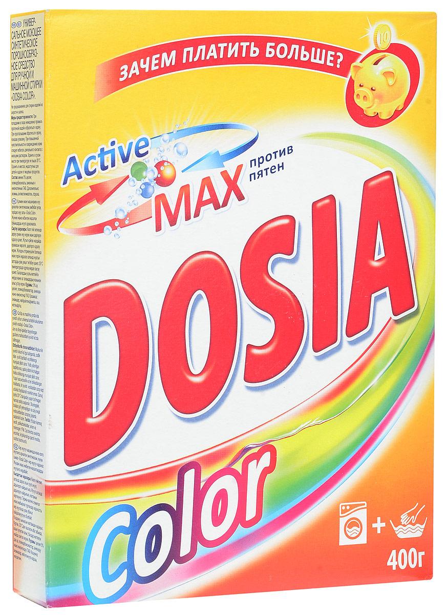 Стиральный порошок Dosia Color. Active3, 400 г7504144Стиральный порошок Dosia Color. Active3 предназначен для стирки в стиральных машинах любого типа, также подходит для ручной стирки. Стиральный порошок содержит три активных компонента против различных пятен, которые: - воздействуют на волокна ткани и удаляют общие загрязнения; - удаляют сложные пятна; - не повреждают цветных вещей. Насладитесь идеальной чистотой и свежестью ваших вещей с новой Dosia! Состав: менее 5% цеолит, поликарбоксилаты, анионные и неионогенные ПАВ. Дополнительно: энзимы, антивспениватель, отдушка. Товар сертифицирован.