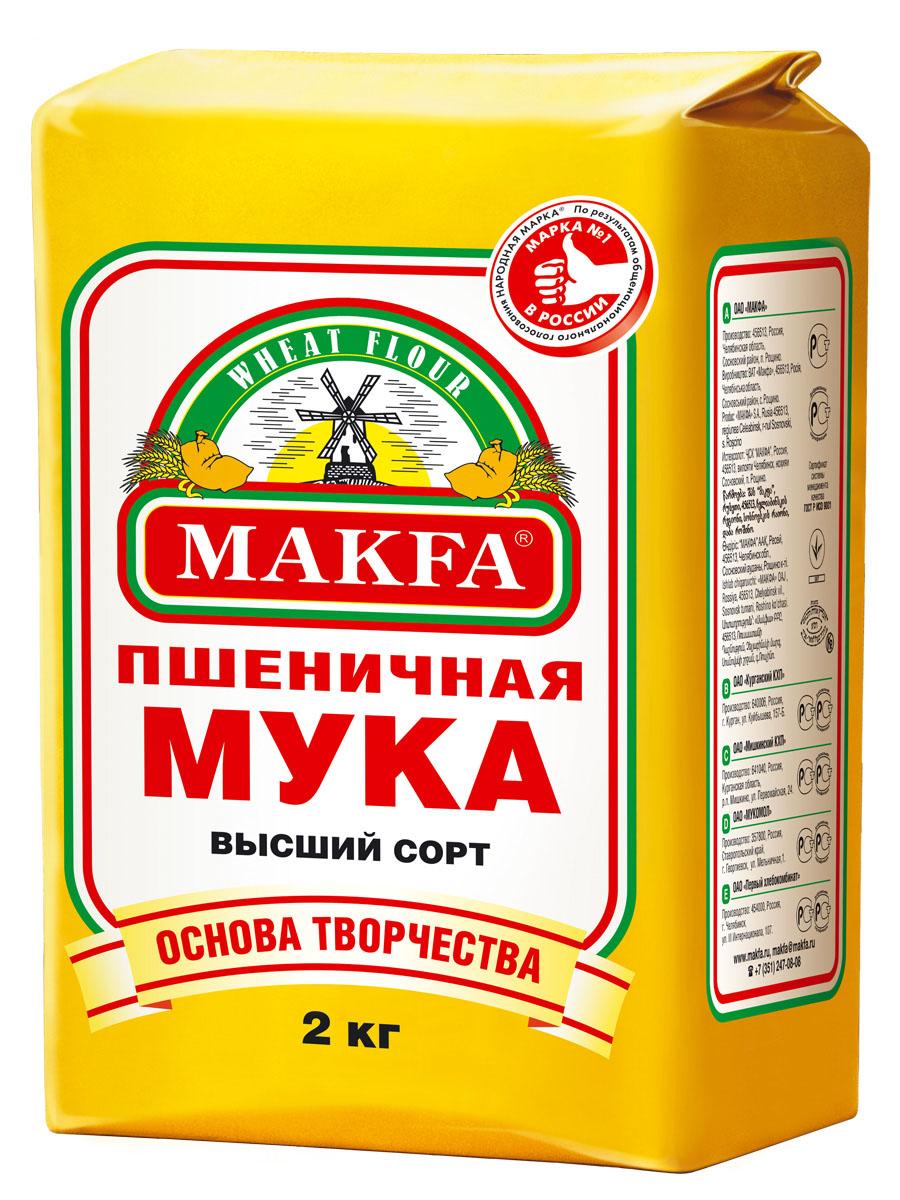 Makfa мука пшеничная, 2 кг 80859