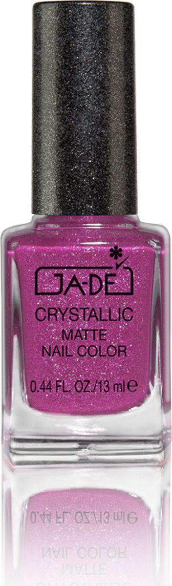 Лак для ногтей Crystallic Matte № 53 марки GA-DE,13 мл