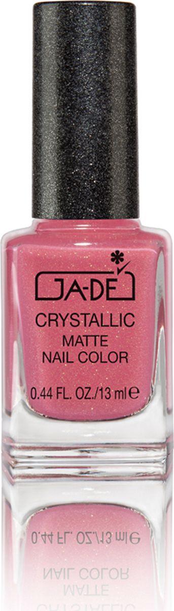 Лак для ногтей Crystallic Matte № 52 марки GA-DE,13 мл102500052Лак для ногтей с уникальной матовой текстурой, пронизанной отражающим блеском, который обнажает необычайную многогранную поверхность. После применения лака, его содержащая микрочастицы текстура образует потрясающий трехмерный эффект, создавая впечатление, будто на Ваши ногти нанесены крупицы сахара.
