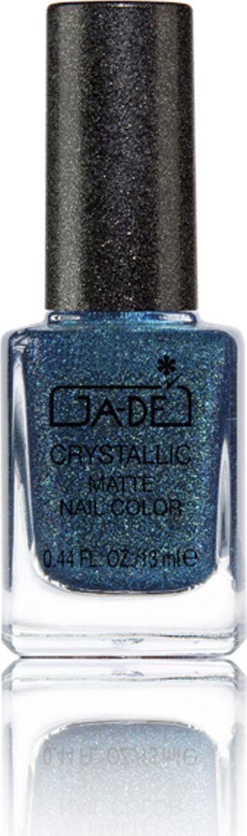 Лак для ногтей Crystallic Matte № 57 марки GA-DE,13 мл