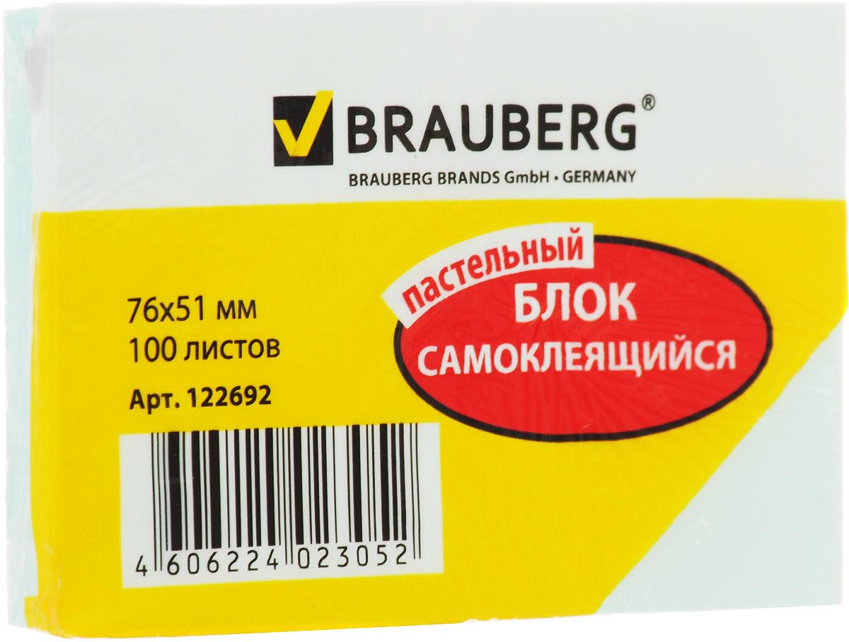 Brauberg Бумага для заметок 100 листов цвет ментоловый122692_ментоловыйЦветная бумага для заметок Brauberg привлечет к себе внимание. Блок включает в себя 100 листов, которые удобны для заметок, объявлений и других коротких сообщений. Они легко крепятся к любой поверхности и не оставляют следов после отклеивания.