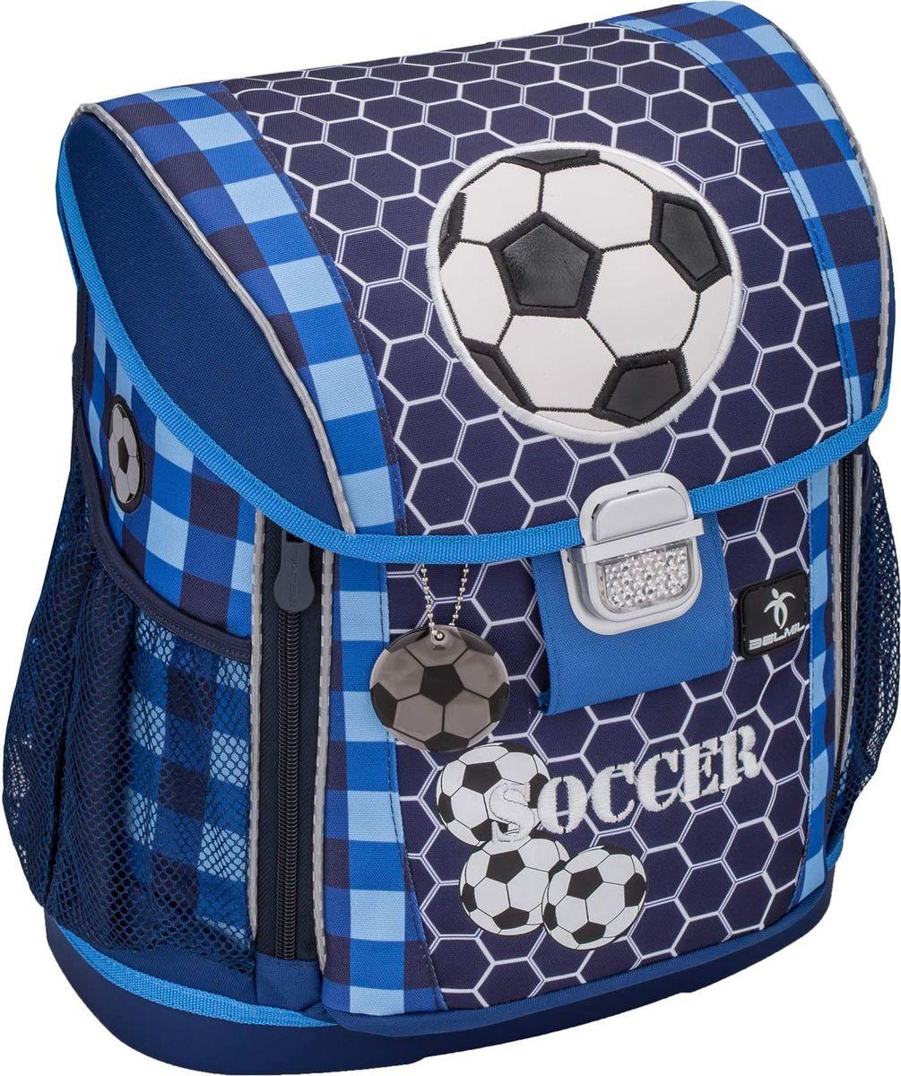 Belmil Ранец школьный Customize-Me Soccer404-20/557