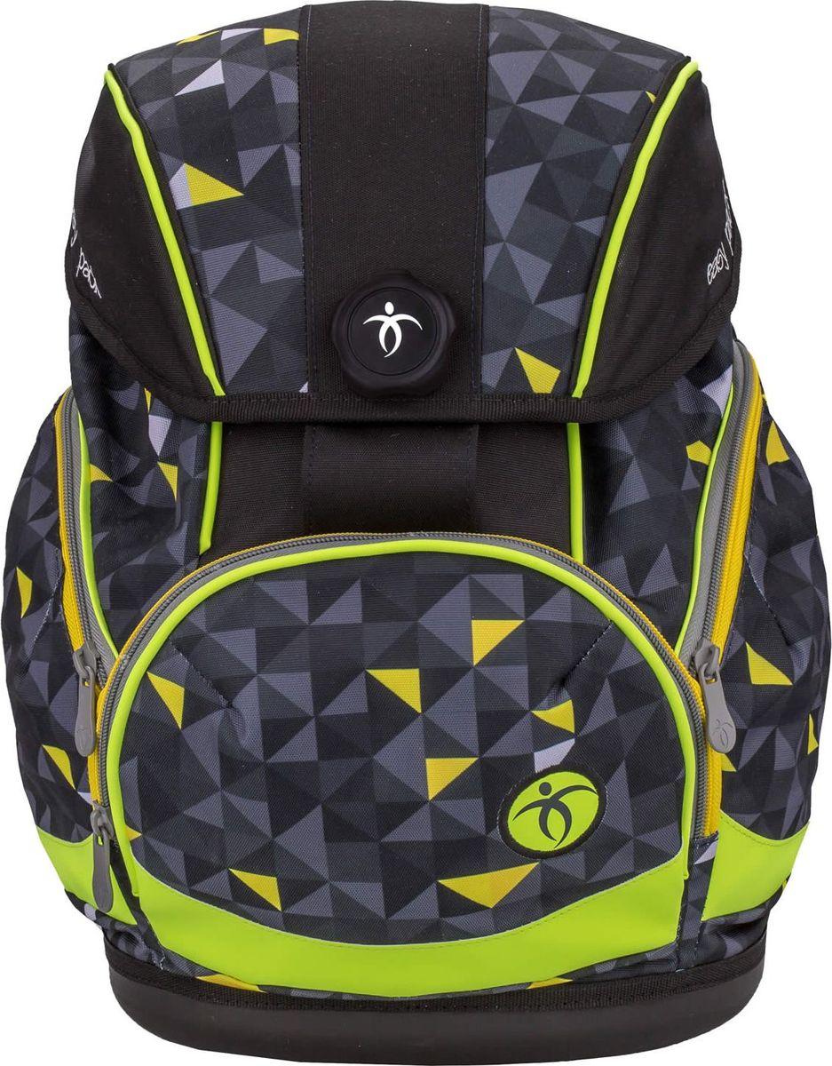 Belmil Ранец школьный Easy Pack Yellow Pack404-40/008