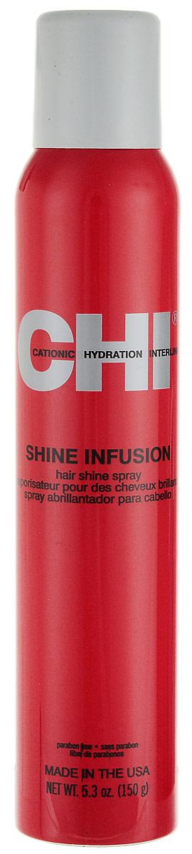 CHI Спрей Блеск CHI Инфра 150 гр.CHI0655Предназначен для всех типов волос и используется в любой укладке для придания волосам невероятного сияющего блеска. Обеспечивает превосходное увлажнение и укрепление волоса, не утяжеляя его. Используется как завершающий штрих. Помогает восстановить посеченные концы волос. Идеальное средство при использовании керамических инструментов СHI.