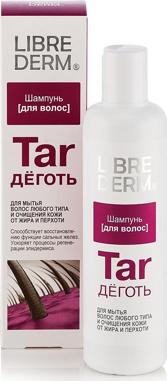 Librederm Шампунь Деготь 250 мл5645Предназначен для мытья волос любого типа и очищения кожи от жира и перхоти - Способствует восстановлению функции сальных желез - Ускоряет процесс регенерации эпидермиса - Не содержит искусственных отдушек, красителей и парабенов