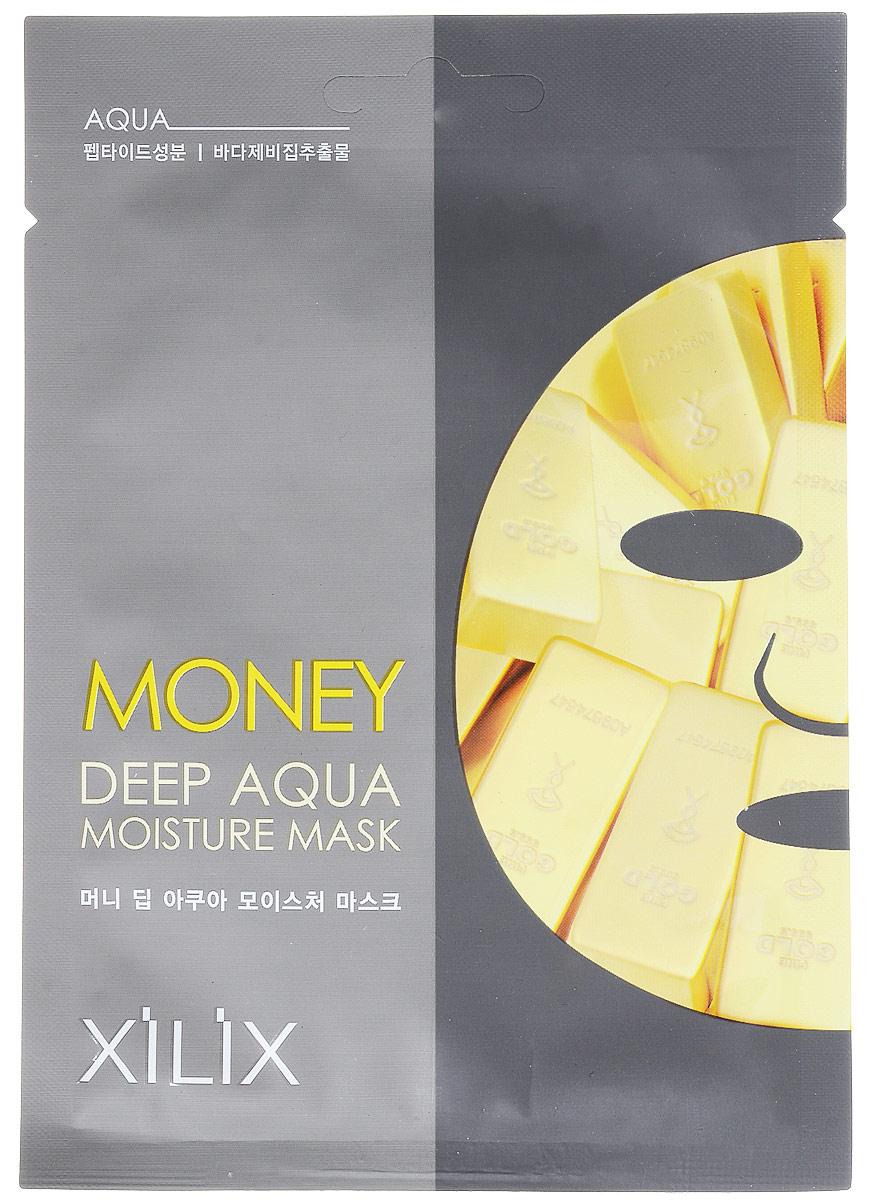 Dermal Маска тканевая для лица с принтом золотые слитки, глубокое увлажнение Deep Aqua Moisture, 25 гр854567Применяя уникальную увлажняющую формулу xilix, вы можете сохранить вашу кожу всегда увлажненной. Вы почувствуете себя богатым из-за печати золотых слитков на поверхности маски. Она помогает сделать вашу кожу здоровой и богатой благодаря богатству питательных веществ, которые она содержит.