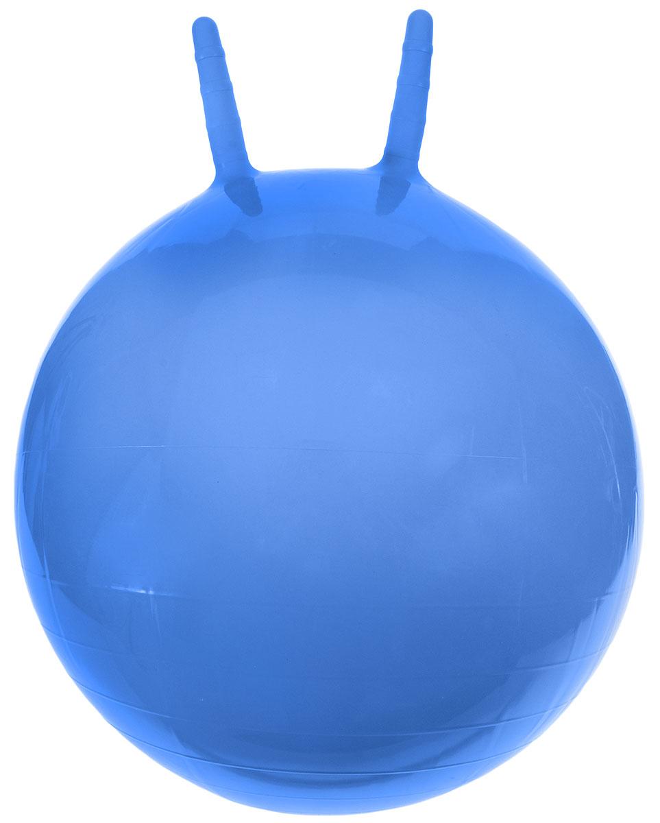 МалышОК! Мяч Прыгун с рожками цвет синий 50 см