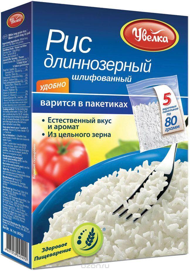 Увелка рис круглозерный в пакетах для варки, 5 шт 80 г925В процессе производства риса Увелка сохраняются все питательные вещества и полезные свойства. Рис содержит большое количество сложных углеводов, которые медленно усваиваются и не повышают уровень сахара в крови. Витамины группы B, содержащиеся в рисе, помогают преобразовывать питательные вещества в энергию. Приготовьте рис круглозерный шлифованный Увелка в пакетиках для варки. Готовить крупу в пакетиках легко: крупа не пригорает, нет необходимости стоять у плиты и помешивать, кастрюля остается практически чистой.