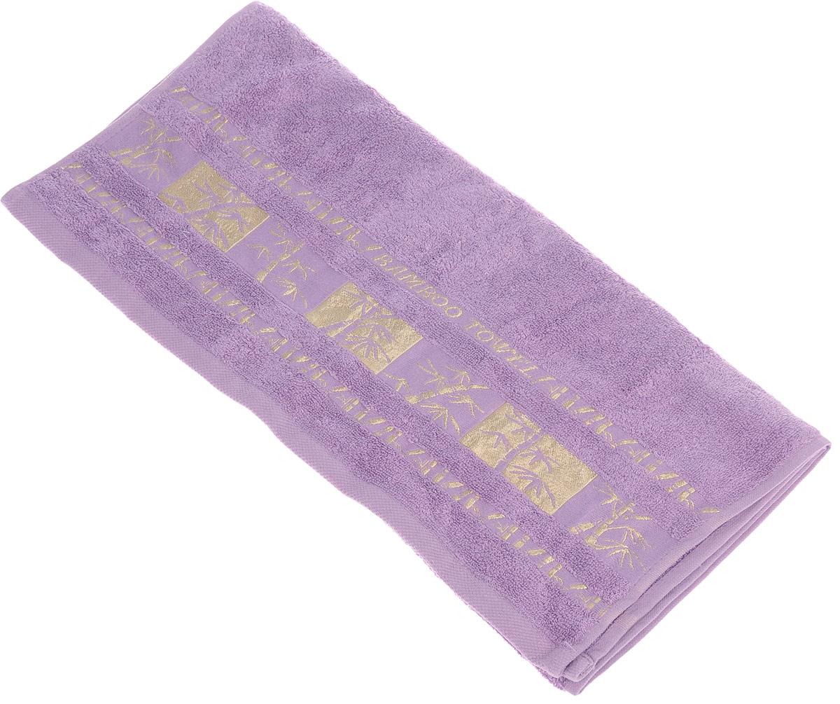 Полотенце Brielle Bamboo Gold, цвет: лиловый, 50 х 90 см1212Полотенца ТАС Приятно удивляют и дают возможность почувствовать себя творцом окружающего декора. Махровая ткань – официальное название «фроте», народное – «махра». Фроте – это натуральная ткань, поверхность которой состоит из ворса (петель основных нитей). Ворс может быть как одинарным (односторонним), так и двойным (двусторонним).