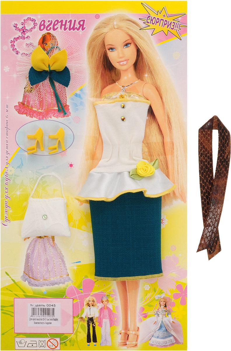 Евгения-Брест Одежда для кукол цвет зеленый белый 4 предмета