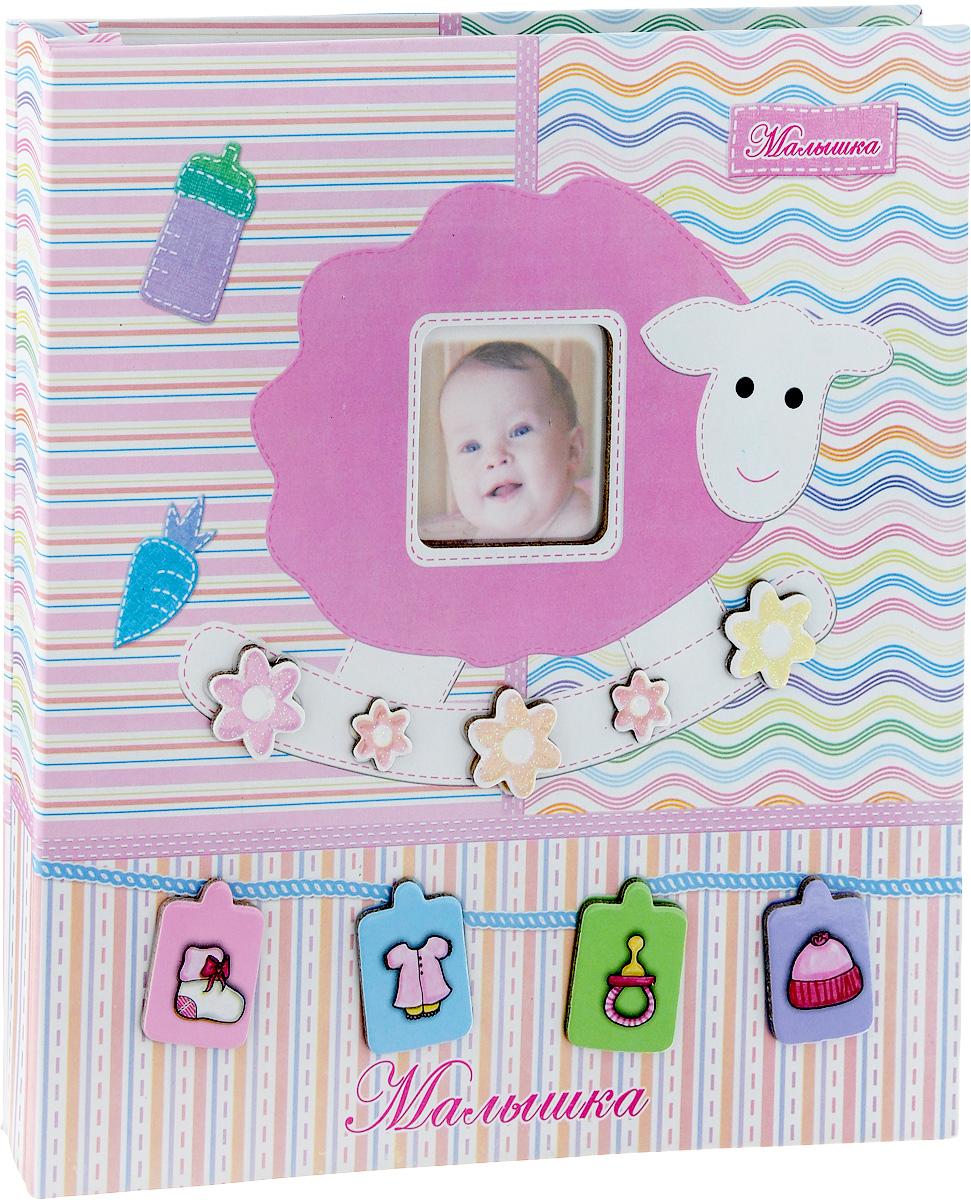 Фотокнига Pioneer Our Baby 1, цвет: розовый, 26 x 28 см. 46408 FA46408 FAФотокнига Pioneer Our Baby 3 позволит вам запечатлеть моменты жизни вашего ребенка. Изделие выполнено из картона и плотной бумаги, может быть использована для создания памятного альбома в технике скрапбукинг. В книге находится 20 страниц-анкет для заполнения и рамка для фото. Всего внутри может быть расположено 20 фото. Тип скрепления: спираль Формат фотографий: 23 х 28 см Материал страниц: бумага Тип страниц: магнитный