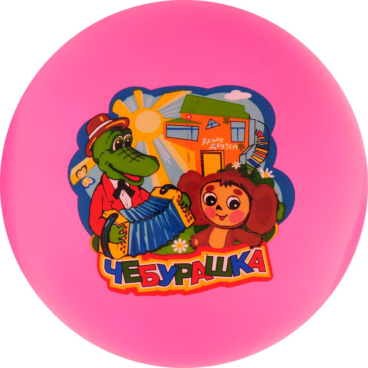 Играем вместе Мяч Чебурашка цвет розовый 23 см