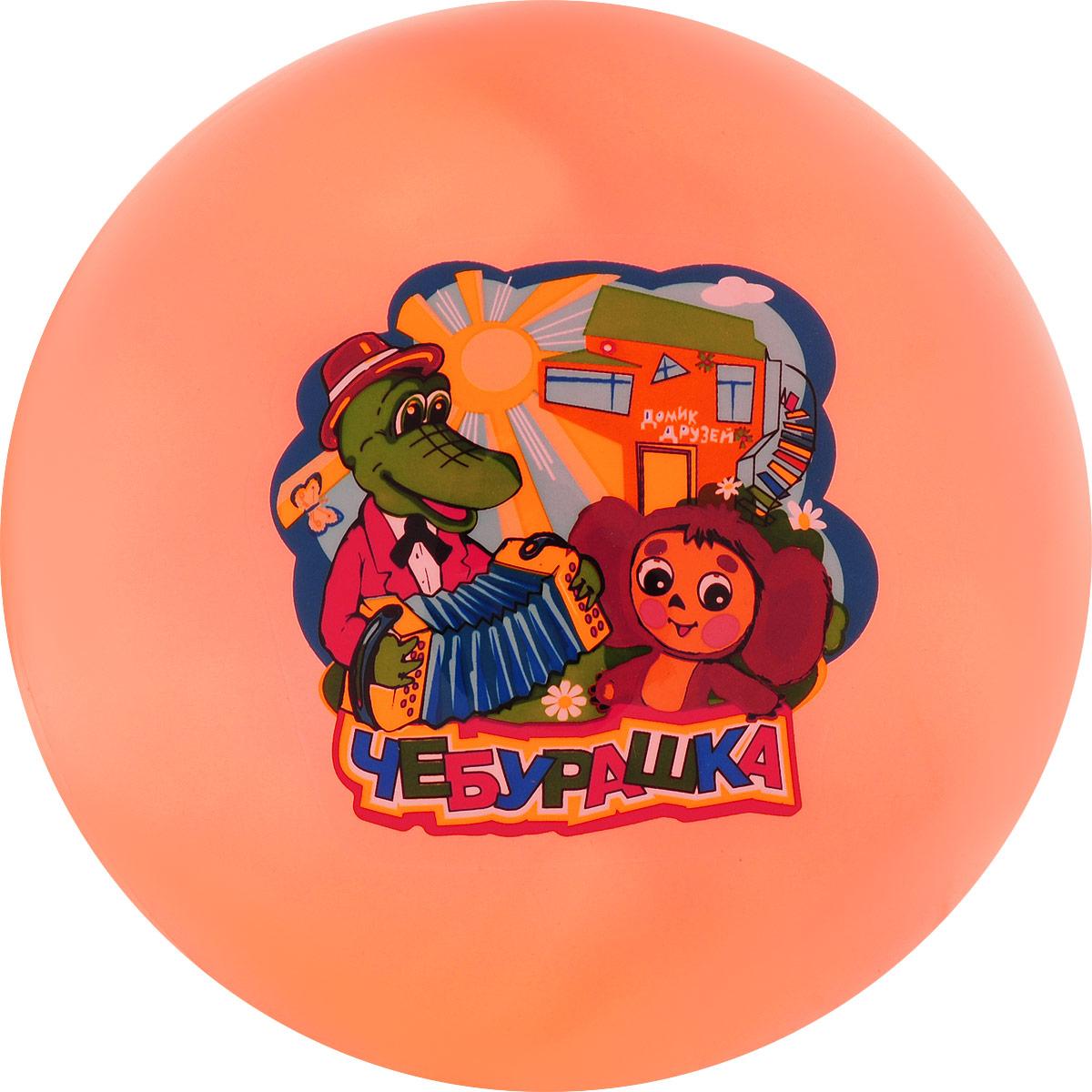 Играем вместе Мяч Чебурашка цвет оранжевый 23 см