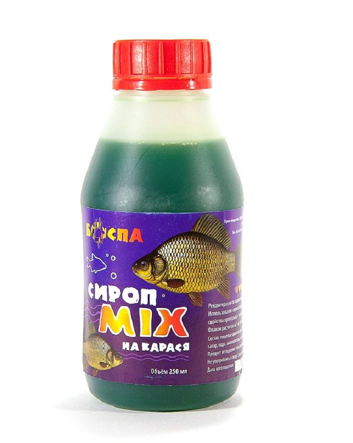 Жидкий ароматизатор для рыбалки Боспа Карамель, 250 млЖК/Сир/КАРСироп- усилитель вкуса. Такой вид ароматизатора придает прикормке усиленную ароматику, это быстрее привлечет рыбу в точку ловли. Ассортимент позволяет выбрать аромат на любую рыбу и специфику ловли. Сироп заливается в процессе замеса в прикормочную смесь, так же можно разбавить с водой и увлажнить прикорм.