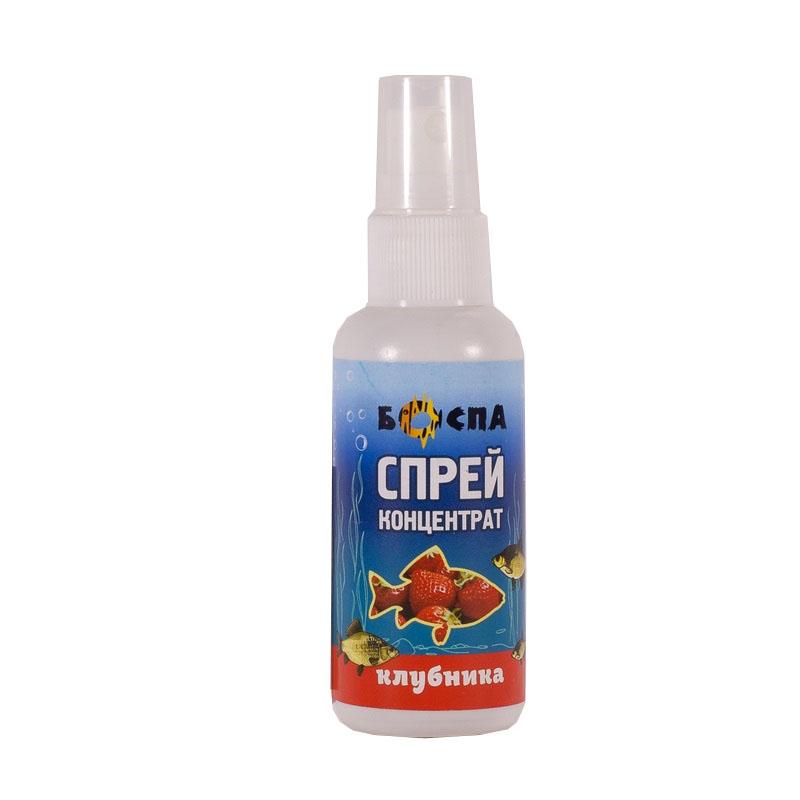 Спрей-ароматизатор для рыбалки Боспа Клубника, 50 млСпр50/КЛУАроматизатор-спрей для рыбной ловли. Флакон с дозатором, для удобства применения. Распрыскивается на насадку. Разнообразная ароматика на разные виды рыб.