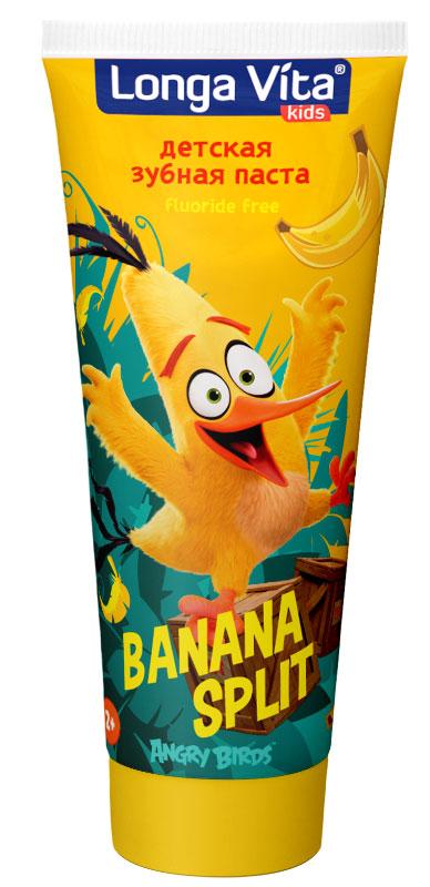 Longa Vita детская зубная паста Angry Birds Banana Split от 2-х лет, 75 гр131086Специально разработанная низкоабразивная рецептура на основе диоксида кремния нежно очищает эмаль. - Не содержит фтора, SLS, ментола, красителей и аллергенов! - Приятный вкус и аромат. Изготовлено по рецептурам компании DENTAL-Kosmetik GmbH & Co. KG, Германия.