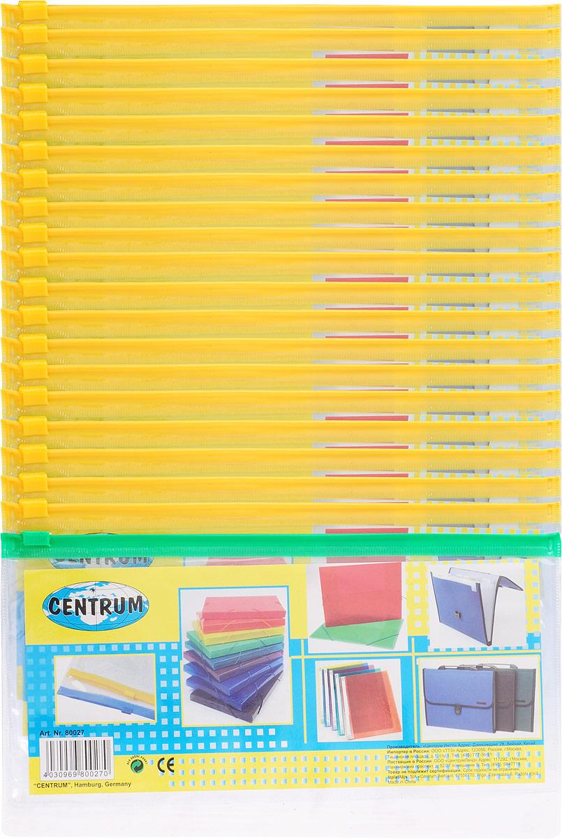 Centrum Папка-конверт на молнии цвет желтый зеленый 20 шт80027_желтый, зеленыйПапка-конверт Centrum - это удобный и практичный офисный инструмент, предназначенный для хранения и транспортировки рабочих бумаг и документов евроформата А5. Папка изготовлена из прозрачного пластика, закрывается на практичную застежку-молнию, имеет опрятный и неброский вид. В комплект входят 20 папок. Папка-конверт - это незаменимый атрибут для студента, школьника, офисного работника. Такая папка надежно сохранит ваши документы и сбережет их от повреждений, пыли и влаги.