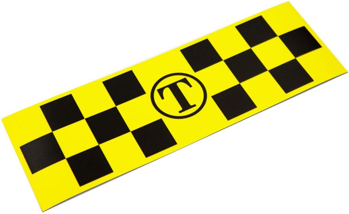 Наклейка-магнит на такси Оранжевый слоник, цвет: желтый, 30 х 10 см, 2 штTM300100YТакси-магнит для притяжения клиентов. В комплекте - 2 шт, выполнены на основе мощного анизотропного магнитного листа. Отлично прилипают, превращают автомобиль в профессиональное такси, увеличивают поток клиентов до 3х раз! Не оставляют следов в отличие от наклеек и могут использоваться многократно. Полосы одинаковой ширины отлично стыкуются на борту автомобиля для создания единой полосы по всей длине.