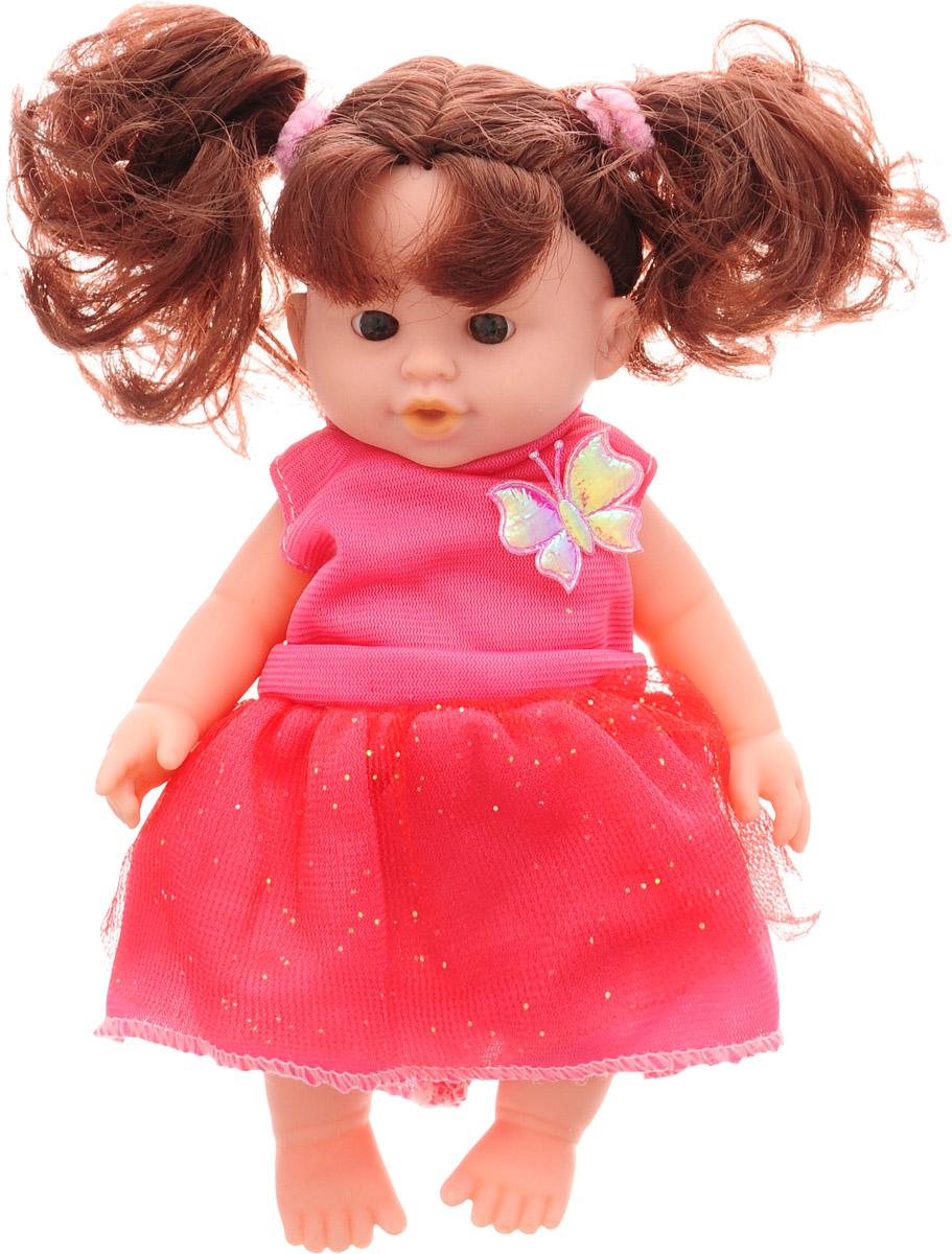 Veld-Co Мини-кукла озвученная цвет платья розовый