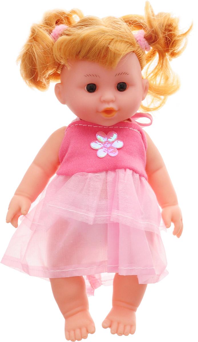 Veld-Co Мини-кукла озвученная цвет платья светло-розовый