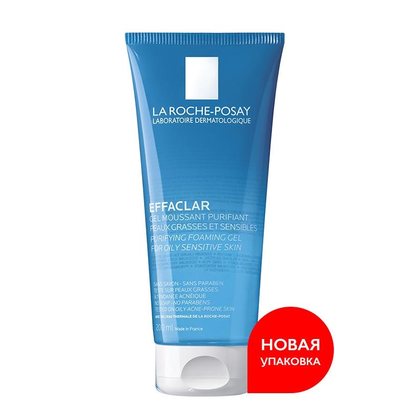"""La Roche-Posay Гель очищающий пенящийся для жирной и чувствительной кожи """"Effaclar"""" 200 мл"""