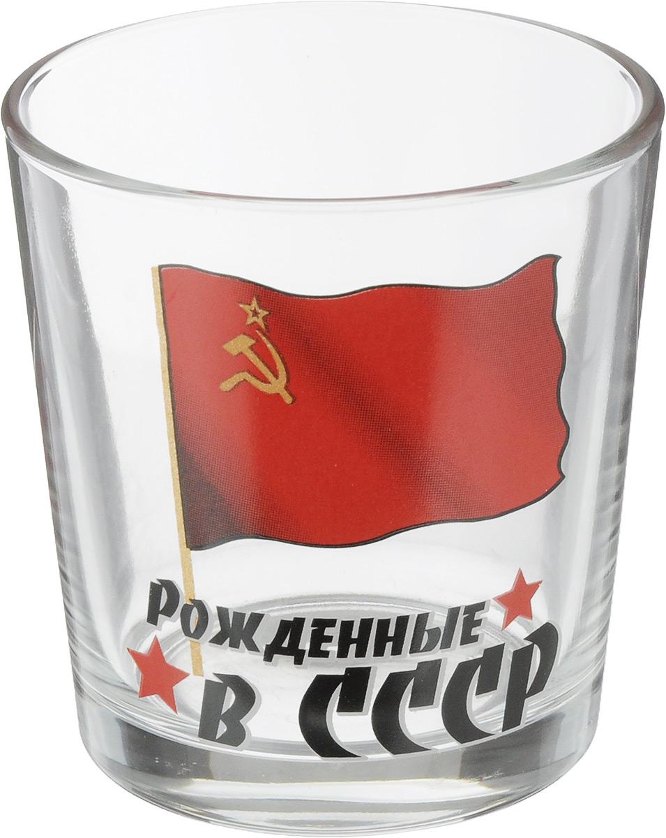 Стакан OSZ Ода. ССР. Флаг, 250 мл05C1249-USSR_ФлагСтакан OSZ Ода. ССР. Флаг, 250 мл