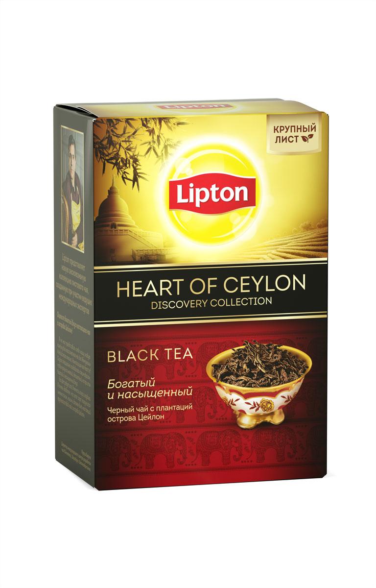 Lipton Heart of Ceylon черный листовой чай, 85 г8714100712474Оцените богатый вкус настоящего чая с острова Цейлон! Композиция чая Heart of Ceylon специально создавалась таким образом, чтобы получить мягкий деликатный, но при этом богатый и насыщенный вкус. Его цвет радует глаз. В нем есть искра и глубина. Этот сорт получился именно таким, каким и должен быть настоящий крупнолистовой чай с острова Цейлон.