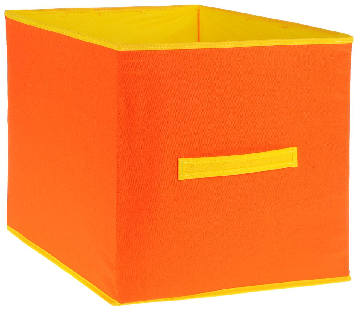 Коробка для игрушек Все на местах, цвет: желтый, оранжевый1071032