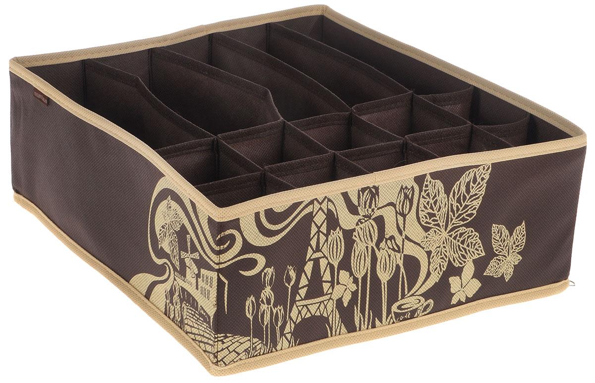 Органайзер универсальный Все на местах Париж, 15 секций, цвет: темно-коричневый, бежевый, 32 x 32 x 11 см1002002