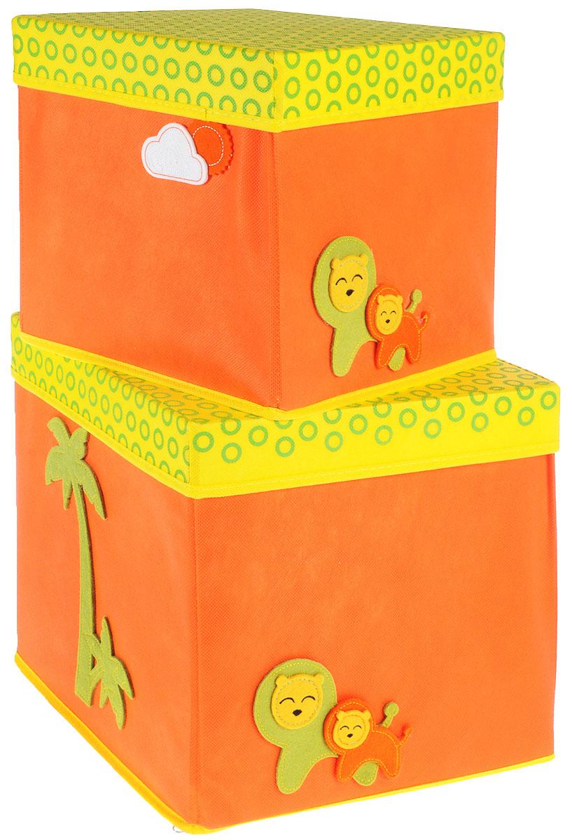 Набор коробок Все на местах, с крышками, цвет: желтый, оранжевый, 2 предмета. 10710311071031