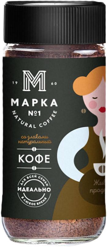 Марка №1 Кофе растворимый со злаками, 85 г4607142233851фасованный растворимый кофейный напиток с добавлением растворимого кофе, представляющий собой высушенный экстракт жареного ячменя, с добавлением высушенного экстракта натурального жареного кофе.
