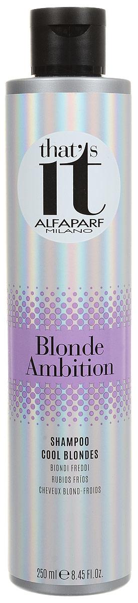 Alfaparf Thats it Blond Ambition Shampoo Шампунь тонирующий в холодные оттенки цвета блонд, 250 мл13176Тонирующий шампунь для нейтрализации нежелательных оттенков и усиления естественного блеска как натуральных, так и окрашенных волос. Специально разработанная формула помогает поддерживать холодные цветовые нюансы. Жемчужные светоотражающие частицы создают безграничную игру цвета, делают волосы максимально блестящими, а входящие в состав церамиды питают и дарят волосам силу. Объем: 250 мл