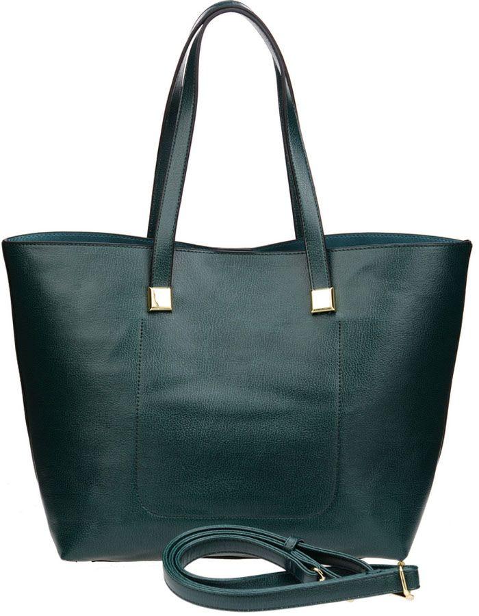 Сумка женская Vera Victoria Vito, цвет: темно-зеленый. 32-523-732-523-7Тренд сезона - две сумки в одной для практичных женщин, которые любят всегда все брать с собой. Большая сумка довольно вместительная, и вместе с тем простая, в нее вы можете сложить крупные предметы. Она выполнена полностью из экокожи. Модель застегивается на магнитную кнопку, внутри два кармана, один из которых на молнии. Внутри прямоугольная сумочка на молнии (35 см х 23см) для более мелких вещей, выполнена из экокожи, внутри подкладка из текстиля, имеет карман на молнии и кармашки для мелочей. Дополнительно плечевой ремень на карабине.