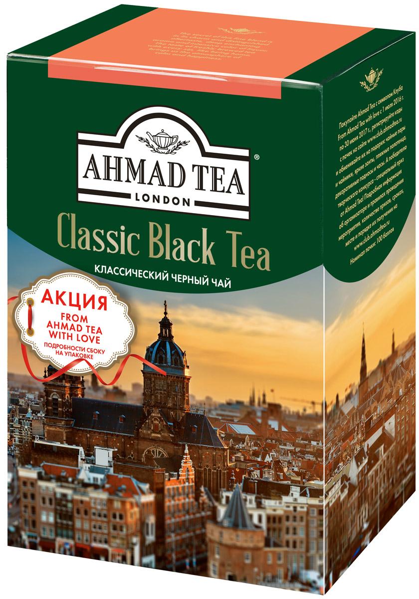 Ahmad Tea Классический черный чай, 200 г1568LYСекрет обаяния классического черного чая Ahmad Tea - в характерном терпком послевкусии, в глубоком, обволакивающем аромате и насыщенном настое. Чашка свежезаваренного чая - как возвращение домой, с каждым глотком погружает в атмосферу умиротворения и счастья. Заваривать 3 - 5 минут, температура воды 100°С. Уважаемые клиенты! Обращаем ваше внимание на то, что упаковка может иметь несколько видов дизайна. Поставка осуществляется в зависимости от наличия на складе.