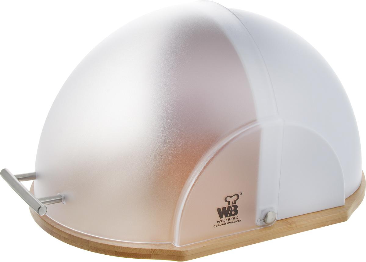 Хлебница Wellberg, 37 x 26 x 27.5 см7000 WBХлебница Wellberg, 37 x 26x 27.5 см